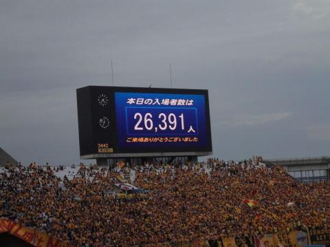 20100919_山形戦0022.JPG