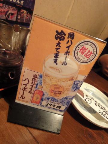 20100107_えびすけ0003.JPG