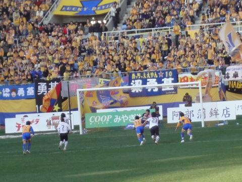 2010-11-20_清水戦0010.JPG