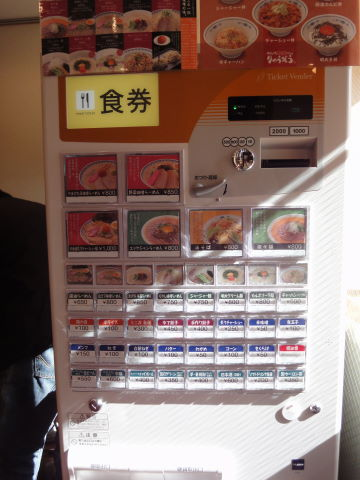 2010-11-02_りゅうぞう0002.JPG
