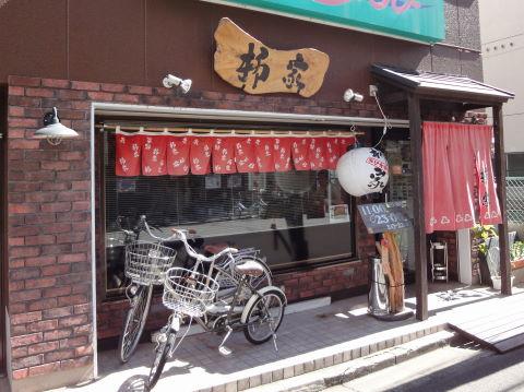 20101001_柳家0001.JPG