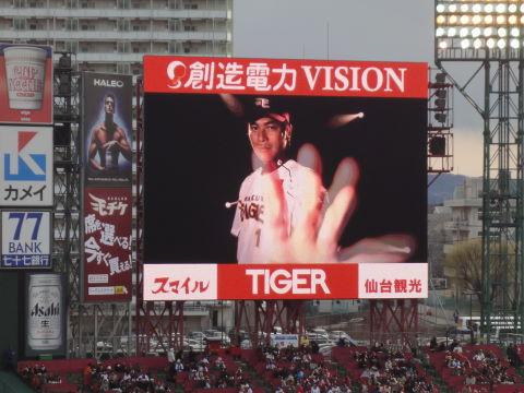 20100327_西武戦0015.JPG