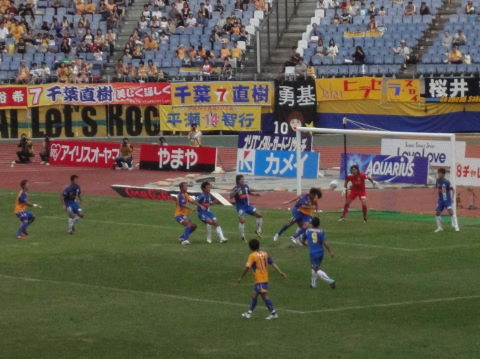 20100919_山形戦0011.JPG