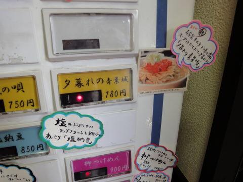 20101001_柳家0002.JPG