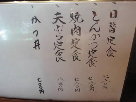 20100617_みやぎ野0001.JPG