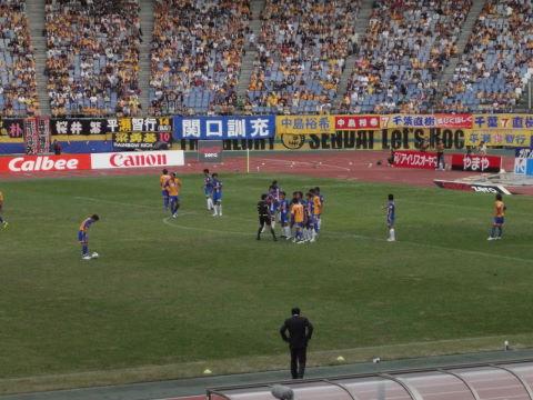 20100919_山形戦0012.JPG