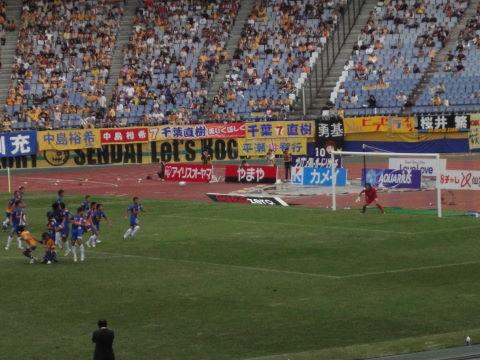 20100919_山形戦0013.JPG