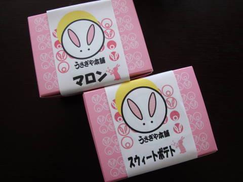 20081018_10円まんじゅう0001.jpg