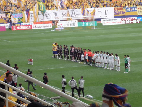 20091025_札幌戦0008.JPG