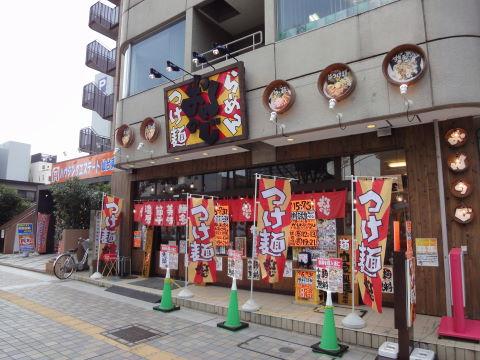 20100727_おんのじ0001.JPG