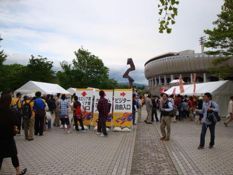 20090523_横浜FC戦0000.JPG