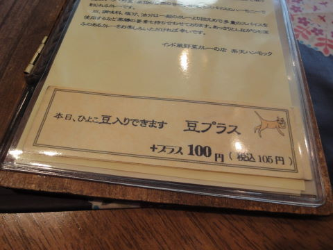 20100709_楽天ハンモック0003.JPG