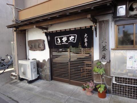 2010-11-07_大盛庵0001.JPG