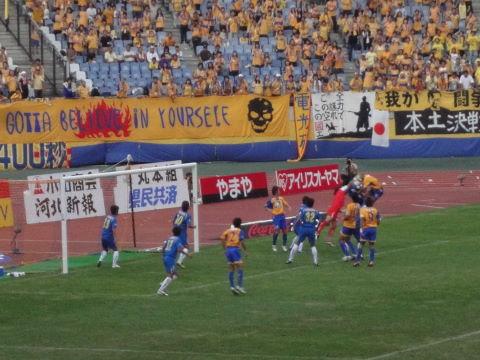20100919_山形戦0017.JPG