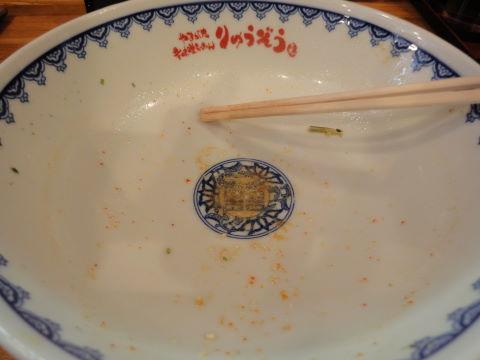 2010-11-02_りゅうぞう0007.JPG