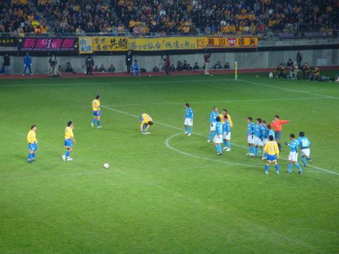 20081210_磐田戦0010.JPG