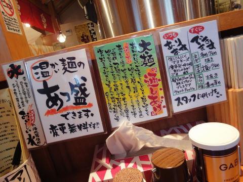 20100727_おんのじ0003.JPG