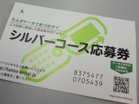20100225_たんす0001.JPG