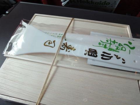 20100804_青森ねぶた0003.JPG