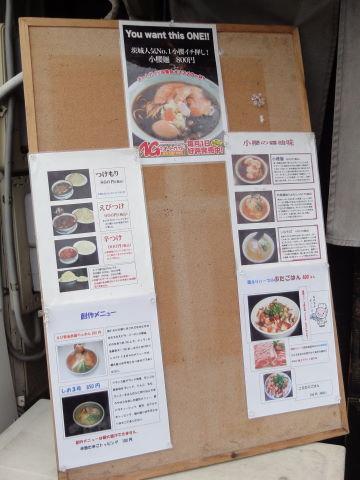 20100315_小櫻0002.JPG