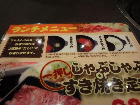 2010-11-13_天空0004.JPG