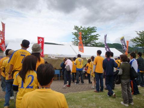 20090523_横浜FC戦0001.JPG