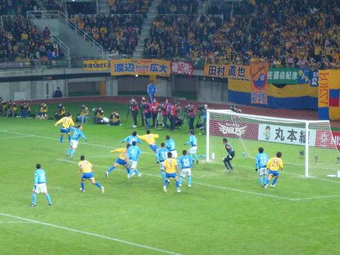 20081210_磐田戦0012.JPG