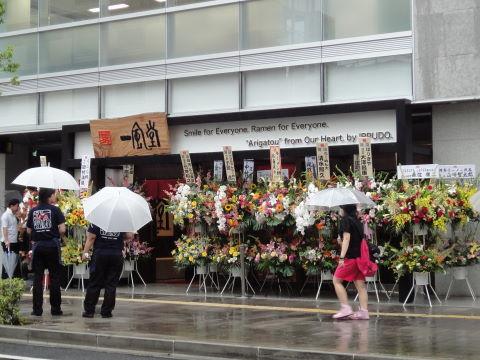 20100630_一風堂0006.JPG