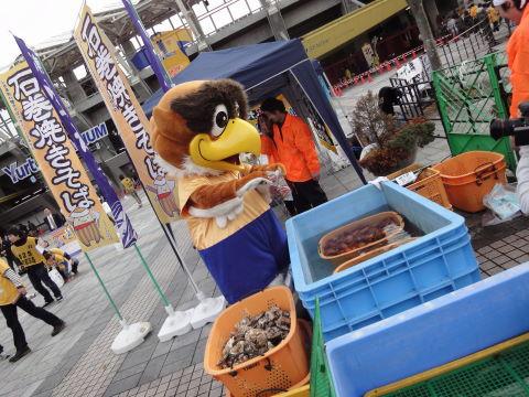 2010-11-14_磐田戦0002.JPG