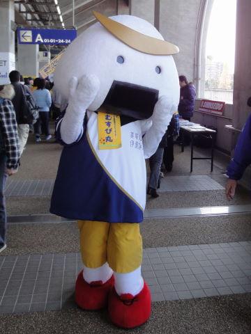 20091122_C大阪戦0003.JPG