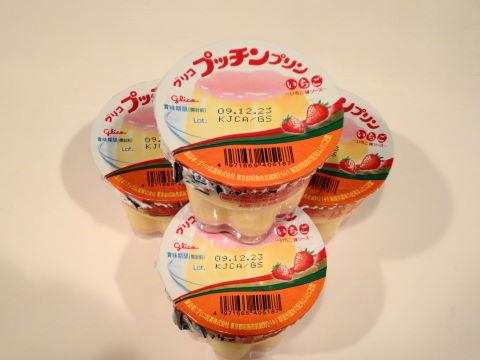 20091210_プッチンプリンいちご0001.JPG