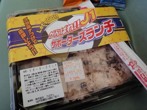 20091122_C大阪戦0004.JPG