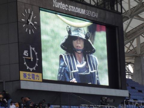 2010-11-14_磐田戦0005.JPG