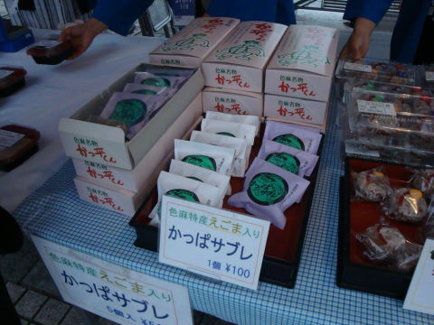 20090830_岐阜戦0004.JPG