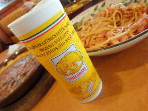 2011-01-02_サイゼリヤ0005.JPG