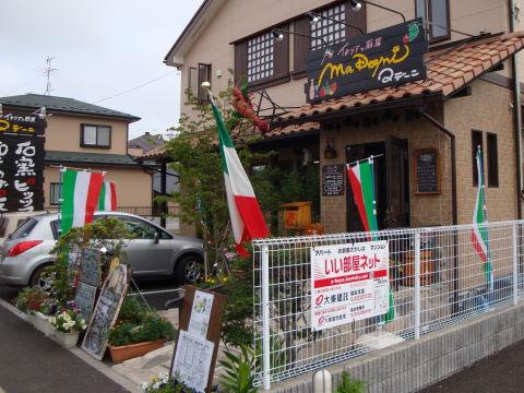 20090705_マデーニ0010.JPG