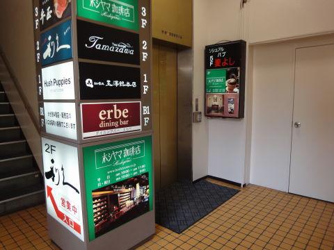 20091223_ホシヤマ珈琲店0008.JPG
