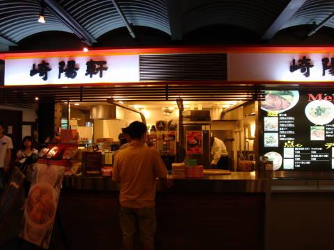 20080907_赤レンガ館0003.jpg
