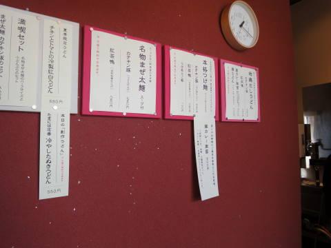 20100620_風水の季0002.JPG