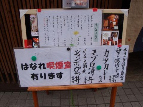 20090513_喜庭0003.JPG