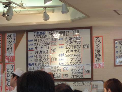 2010-10-17_塩釜港0003.JPG
