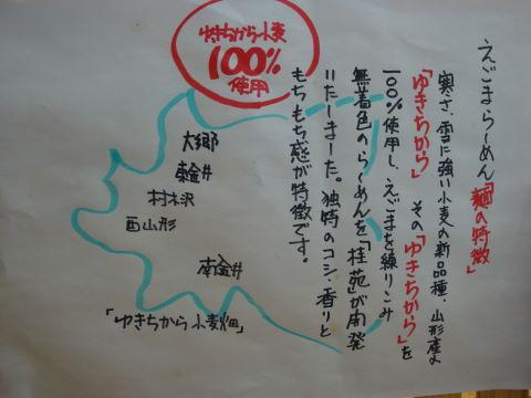 20081214_桂苑0003.JPG