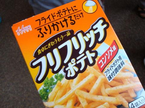20090830_岐阜戦0002.JPG