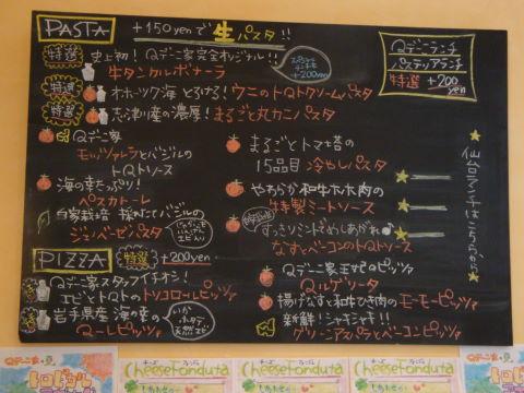 20090705_マデーニ0002.JPG
