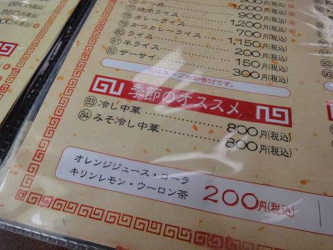 DSC07526.JPG