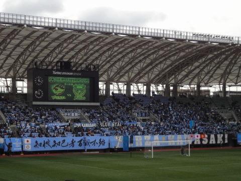 20091212_天皇杯準々決勝0002.JPG