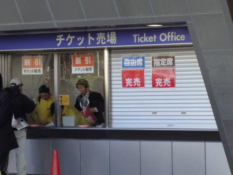 20091122_C大阪戦0008.JPG