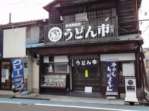 20100829_うどん市0003.JPG