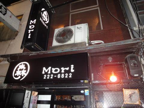 20100122_Mori0008.JPG