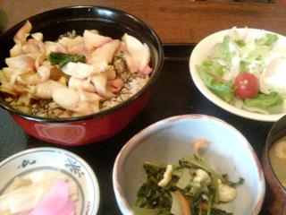 0401蔵椀花2